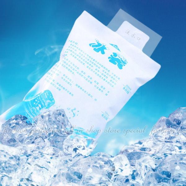 123便利屋:注水冰袋400ML軟性冰敷袋冰枕保冷劑保冰袋冰墊【DX299】◎123便利屋◎