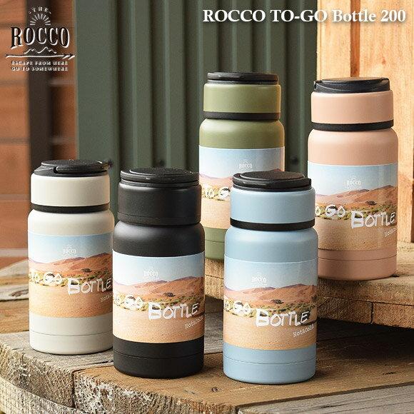 日本ROCCO 運動款 可提式  不鏽鋼保溫瓶 200ml  /  gba-r022   /  日本必買 日本樂天代購  /   件件含運 0