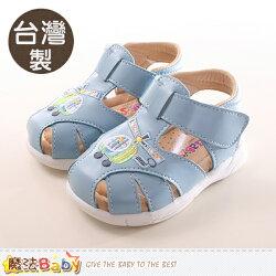 寶寶鞋 台灣製專櫃款男童真皮涼鞋 魔法Baby~sk0024