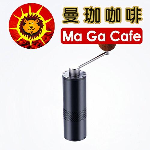 【曼珈咖啡】1Zpresso - E 手搖磨豆機-鋁瓶(贈耶加雪菲 半磅)