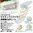 日本 KYOCERA 京瓷 / 陶瓷調理器組套 / 5件套組 / CSN-550WHN。共1色-日本必買 日本樂天代購(4128*0.7)。件件免運 1