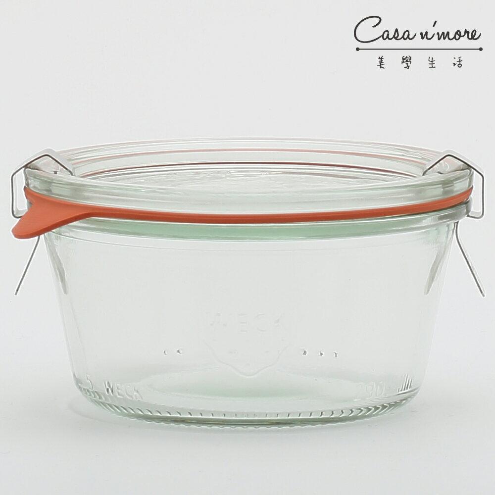 Weck 740 Mold Jar 玻璃罐附玻璃蓋 醃漬罐 玻璃容器 290ml