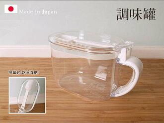 BO雜貨【SV3100】日本製 附量匙 透明可視調味盒 調味罐 醬料盒 鹽盒 廚房收納 650ml