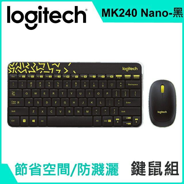 【宏華資訊廣場】Logitech羅技-MK240 Nano 無線鍵鼠組