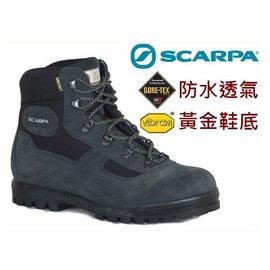 【【蘋果戶外】】Scarpa 60023G 鐵灰色-黑色 『贈運動襪+鞋墊』 義大利登山鞋 GORE-TEX 透氣 黃金大底 vibram 高筒