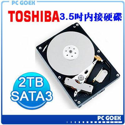 ☆pcgoex 軒揚☆ Toshiba 東芝 2TB / 2T 3.5吋 SATAIII 硬碟