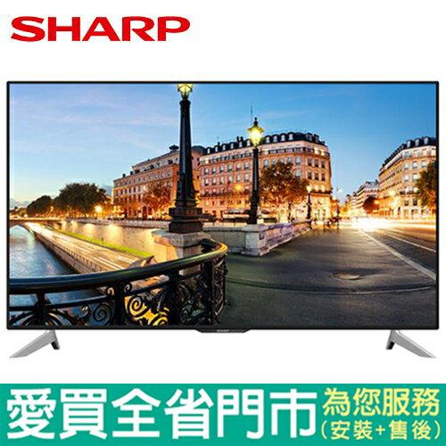 SHARP夏普60型4K智慧液晶電視LC-60UA6800T含配送到府+標準安裝【愛買】