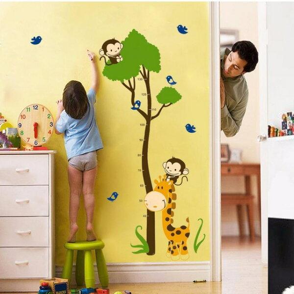 DIY無痕創意牆貼壁貼-猴塞雷身高貼_AY867