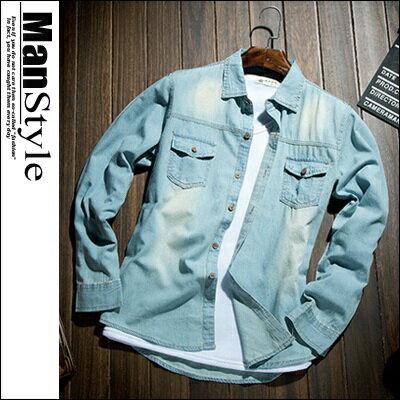 ~ ~ 2件888元~ManStyle潮流 休閒洗水修身薄款淺色長袖牛仔襯衫外套上衣~R9