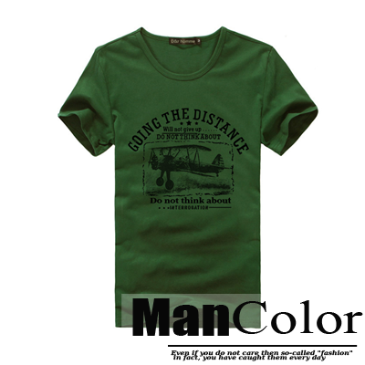 ★組合-任2件288元★ManStyle潮流嚴選【R9B0196】韓系軍裝風帥氣直升機英系圖案軍綠短袖T恤上衣男
