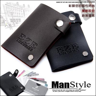 皮夾ManStyle潮流 pu皮革多 卡片皮夾卡套銀行卡包防磁超薄男夾~A9S0023~