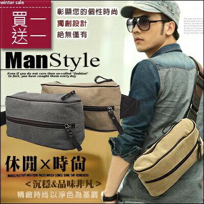 公事包ManStyle潮流嚴選買一送一韓版時尚男士潮流復古包帆布包胸前包腰包經典品味男士包包【X9S0051】