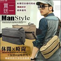 面試穿搭與面試技巧推薦公事包ManStyle潮流嚴選買一送一韓版時尚男士潮流復古包帆布包胸前包腰包經典品味男士包包【X9S0051】