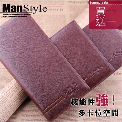 真牛皮長夾ManStyle潮流嚴選買一送一棕色素面皮紋壓字母縫線多夾層萬用長夾皮夾【S9S0187】