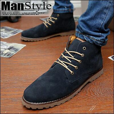 ~ 均一價444元~ManStyle潮流 韓 簡約麂皮男鞋休閒鞋皮鞋低筒鞋~R9S0341