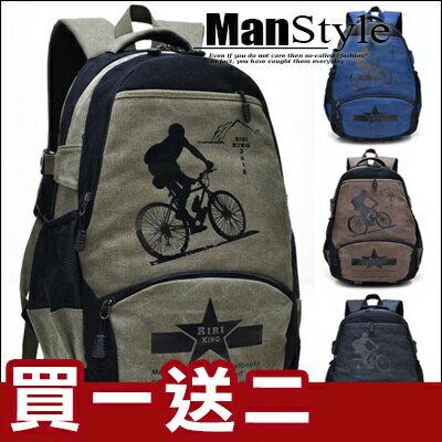 買一送二ManStyle潮流 腳踏車星星剪影耐磨耐髒多層夾帆布後背包登山包~X9S0616