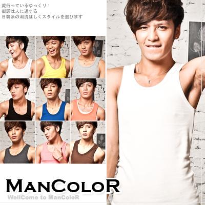 ☆ManStyle☆【A1A0178】韓流最強立體修身剪裁肌肉猛男必備海灘背心-10色