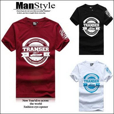 ManStyle:T恤ManStyle潮流嚴選素面針織圓領字母標誌棉短袖T恤【01B6105】