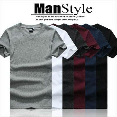 T恤ManStyle潮流嚴選MIT素面圓領螺紋基本款短袖T恤男【A1B6262】