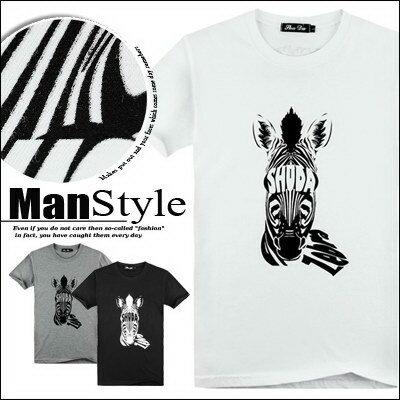 T恤ManStyle潮流嚴選黑白斑馬字母印刷風短袖T恤男【01B6552】