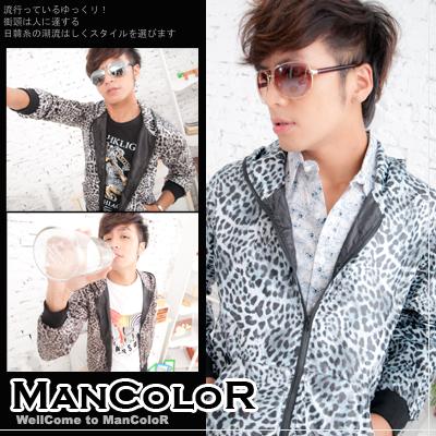 ☆ManStyle☆【01F1223】日系澀谷HOST狂野豹紋滑布亮面防風材質連帽外套-3色