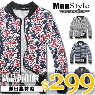 ManStyle潮流 ~A1F1668~百搭潮流 印花圖騰拉鍊夾克外套男~街頭  ~  好