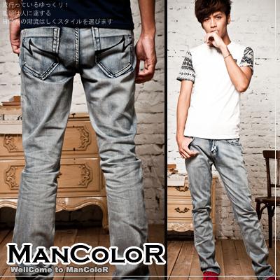 ManStyle:☆ManStyle☆【01G1016】日系經典立體修身版型層次褲頭窄管單寧牛仔長褲-1色