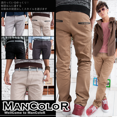 ~ManStyle~~01G1069~韓系 拼接黑白格 描邊可摺素色休閒長褲窄管褲~5色