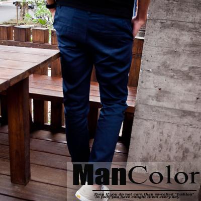 ~ManStyle~~01G1343~素面百搭多色修身休閒褲西裝褲窄管煙管日韓系日系休閒風