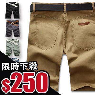 ManStyle特殺250~A1G1418~立體修身剪裁皮標口袋窄版素面五分短褲~日韓潮流