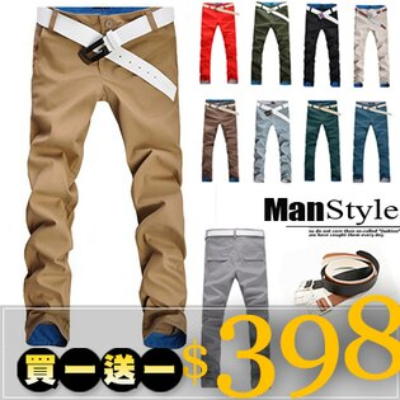 ManStyle潮流嚴選【Y1G1454】(買一送一皮帶)韓百搭內裡經典格紋後翻蓋修身休閒褲長褲