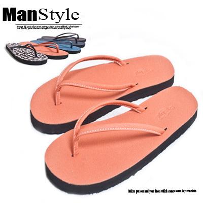 ☆ManStyle☆【A1S0784】夏日海灘陽光型男清涼人字拖夾腳拖鞋。日韓玩樂率性單品