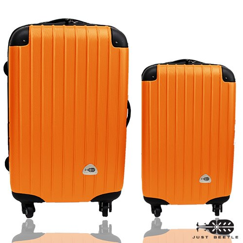 Just Beetle新都市系列超值兩件組24吋+20吋輕硬殼旅行箱 / 行李箱 4