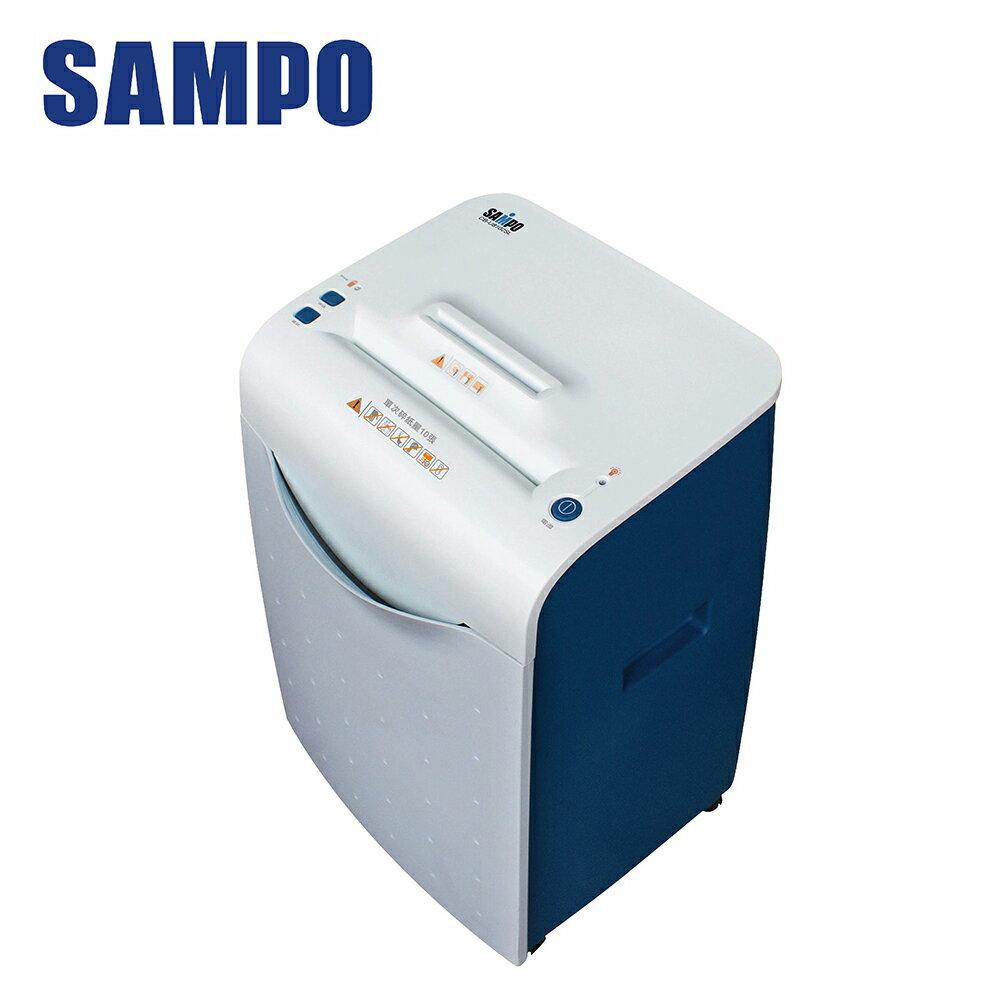 【點數最高16%】SAMPO 聲寶 專業級超靜音碎紙機 (CB-U8102SL)※上限1500點