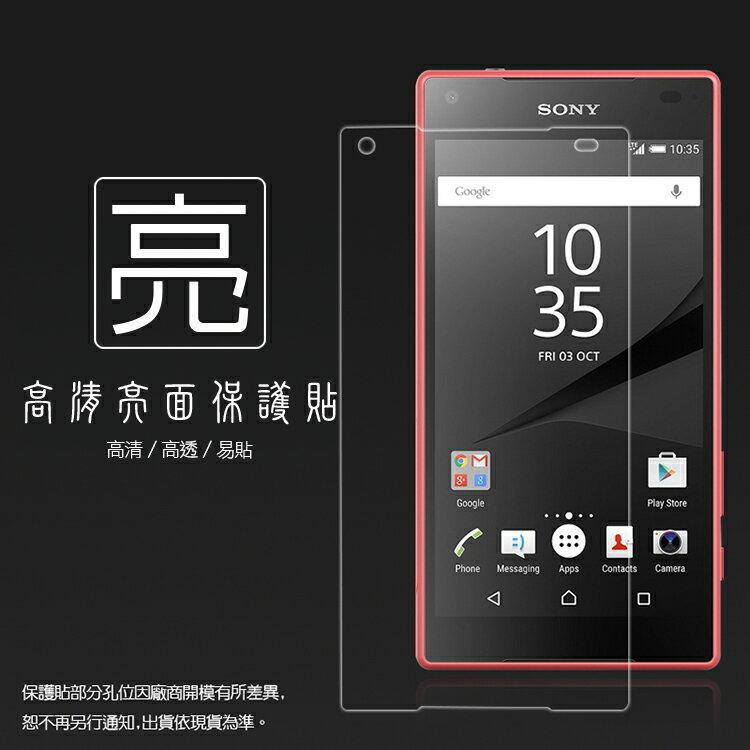 亮面螢幕保護貼 Sony Xperia Z5 Compact 4.6吋 保護貼 軟性 亮貼 亮面貼 保護膜 手機膜