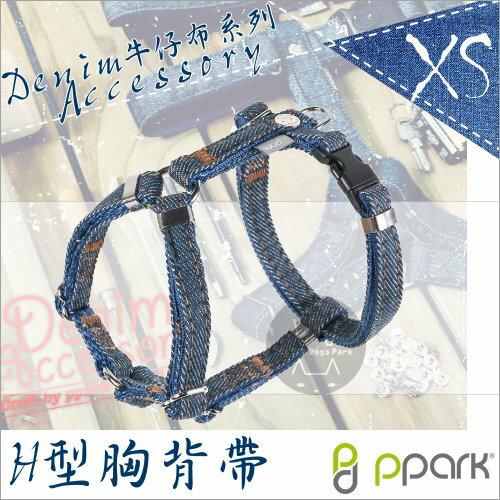 +貓狗樂園+ PPark|寵物工園。牛仔布系列。H型胸背帶。XS|$355 0