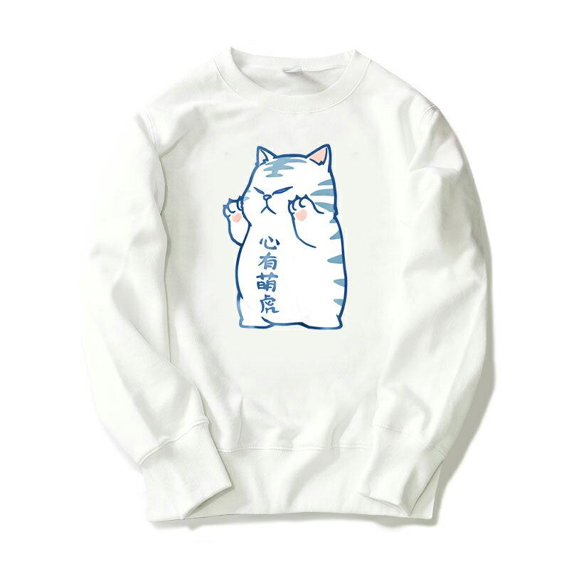 ◆快速出貨◆刷毛T恤 圓領刷毛 連帽T恤 情侶T恤 暖暖刷毛 MIT台灣製 【YS0876-1】刷毛 萌寵 心有萌虎 艾咪E舖 3