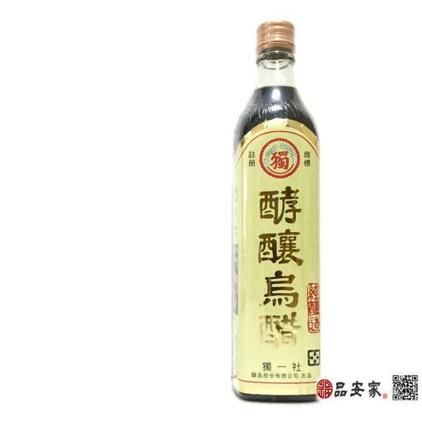【烏醋】古法磁缸釀造-純天然--520cc*12瓶