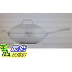 [COSCO代購 如果售完謹致歉意]  W120153 膳魔師饗藝不銹鋼單柄炒鍋 36 公分 含蓋