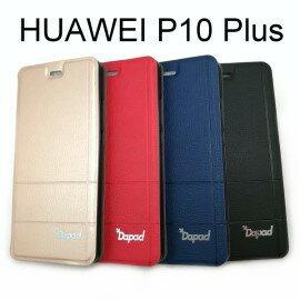 【Dapad】經典隱扣皮套HUAWEIP10Plus(5.5吋)