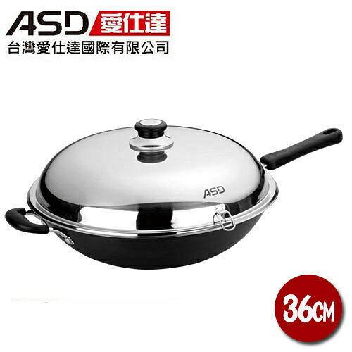 愛仕達ASD 超硬美味快炒鍋(36cm)【愛買】
