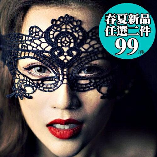 ~克妹~  ~AT98478~PARTY派對焦點黑色舞會性感鏤空蕾絲面具