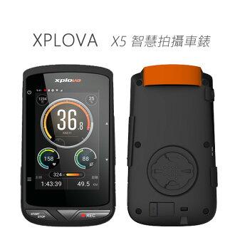 XPLOVA X5 全球首款智慧拍攝車錶~送華碩 ZenPower 10050mAh移動電源