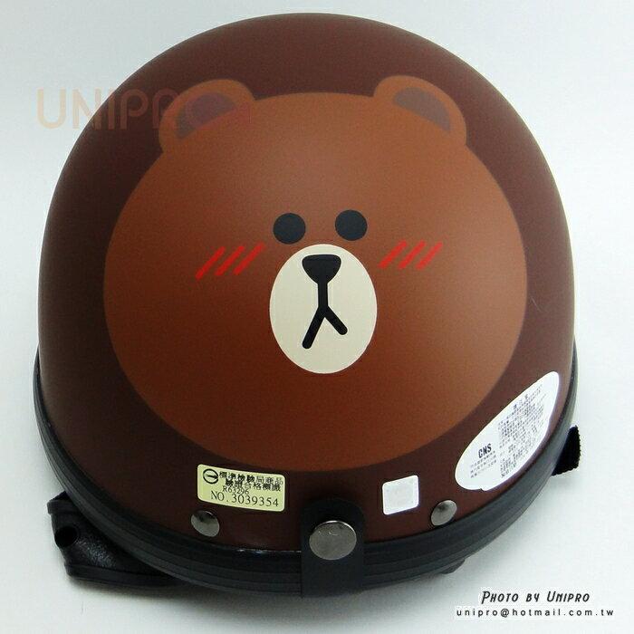 【UNIPRO】LINE FRIENDS 熊大 平光咖啡 安全帽 碗公帽 正版授權 台灣製 送抗UV鏡片