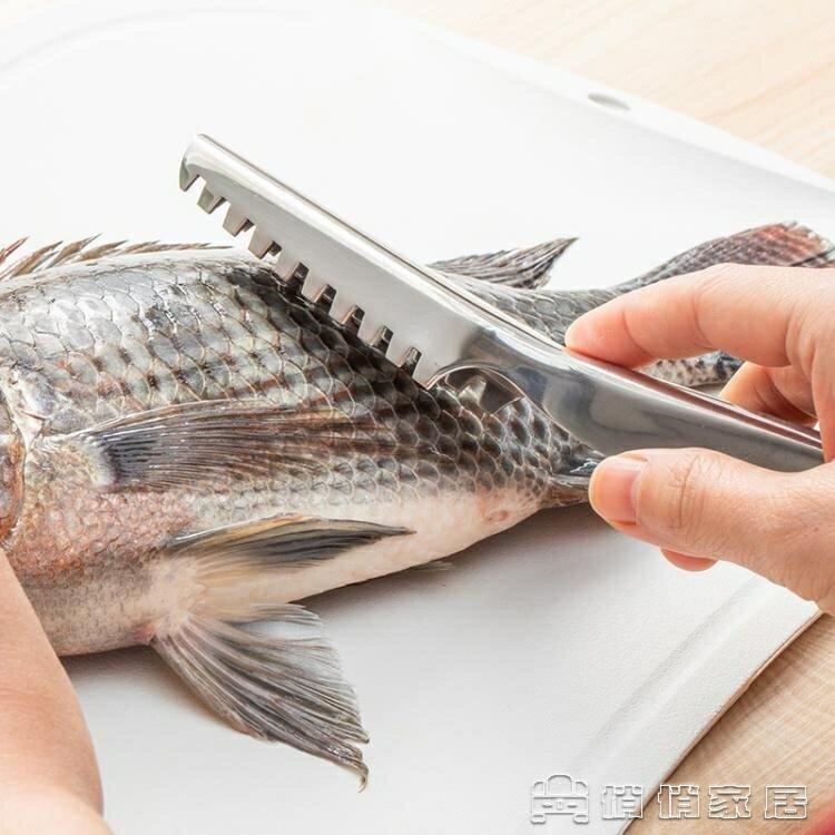 刮鱗機 日本不銹鋼魚鱗刨家用刮魚鱗神器手動殺魚刀具去魚鱗刀廚房小工具 交換禮物