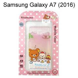 拉拉熊透明軟殼 [點心] Samsung A710Y Galaxy A7 (2016) 懶懶熊【San-X正版授權】