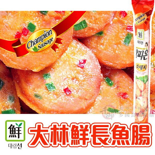 韓國大林鮮長魚腸500g 香腸[KR021525]千御國際╭宅配499免運╮ 0