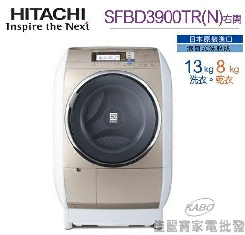【佳麗寶】-(HITACHI日立)日本原裝13KG蒸氣風熨斗(右開)滾筒式洗脫烘SFBD3900TR(N)香檳