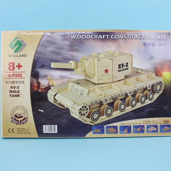 DIY木質拼圖 3D立體拼圖 (G-P282 KV-2重型坦克) / 一組入 { 定199 } 大4片入 四聯木質拼圖 組合式拼圖 0