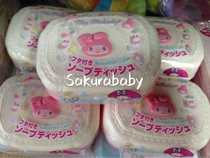 三麗鷗 美樂蒂 肥皂盒 可愛造型 塑膠 有蓋肥皂盒 _櫻花寶寶
